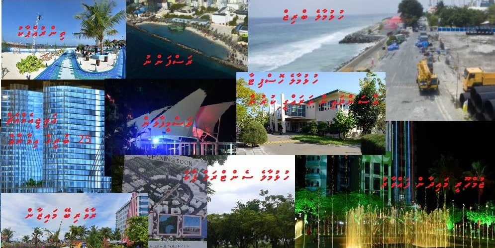 Male' Projects